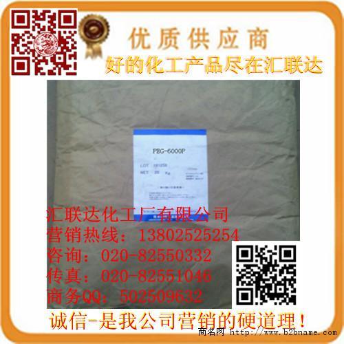 本服务商供应聚乙二醇6000特价专卖;