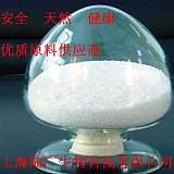 三氯蔗糖,三氯蔗糖价格,三氯蔗糖上海供应商