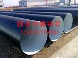 ipn8710饮水防腐管道;