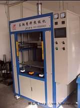 汽车工具箱热板机,长翔汽车工具箱热板机;