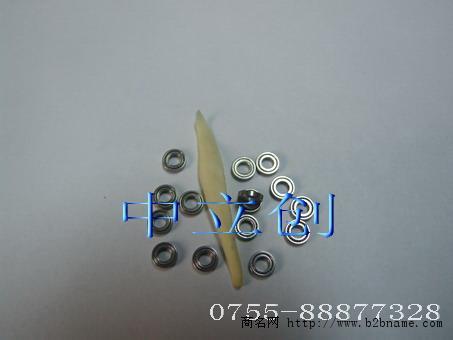 2.5*5*1 微型钟表轴承;