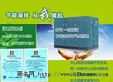 天津开山 1级能效 螺杆空气压缩机 KHE25;