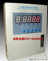 LW-3K330B干式變壓器溫度控制箱;