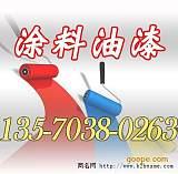 C04-12醇酸磁漆 醇酸面漆 彩钢板油漆;