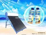 3万元创业做什么生意好、清洗太阳能最赚钱;