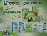 苏泊油烟机清洁剂代加工,如何清洗除掉吸油烟机油;