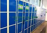 条码寄存柜_电子存包柜_超市电子储物柜