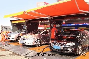 便车坊便捷洗车设备项目;