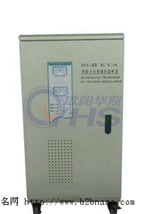 15KVA稳压电源供应 专业稳压电源生产商;