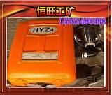 HYZ-2隔绝式正压氧气呼吸器优质供应商;