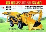 生产煤矿用立爪装载机扒渣机扒矿机