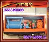 矿用移动式瓦斯抽放泵站 ZWY系列;