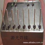 激光焊接電子元器件保護殼/激光焊接加工/北京激;