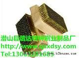 清洗金属网纹辊铜丝刷;