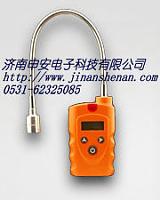 經濟型長管式可燃氣體檢測儀