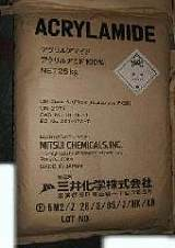 丙烯酰胺最新報價 山東丙烯酰 丙烯酰胺價格;