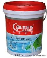 家庭装修防水,就用格鲁斯K11通用型防水涂料!;