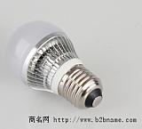 厂家直销鳍片型LED球泡灯