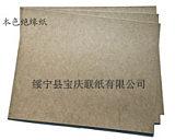 供应绝缘纸 绥宁县宝庆联纸有限公司 厂家直销