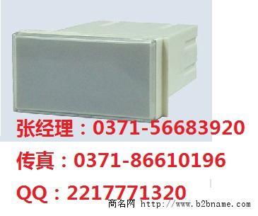 SWP-X100闪光报警器,昌晖,河南一级代理;