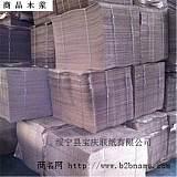 商品木漿,精牛,絕緣紙,濕簾紙,牛皮紙,紙板;