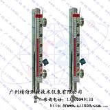 低温防霜型磁性液位计_低温防霜式磁性液位计厂家;