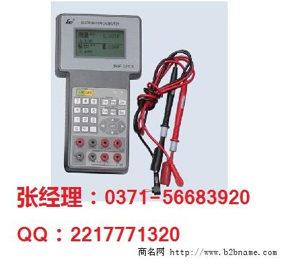 SWP-CA102,昌晖热工宝典产品,促销低价;