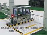 停车场远距离读卡系统;