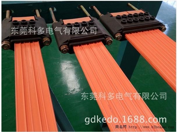 供应台湾无接缝安全电轨、电缆、移动滑触线、排线;