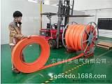 【滑触线】供应佛山铝型材单双头牵引机导电滑线槽;