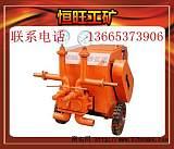 SUB8.0A砂浆泵;