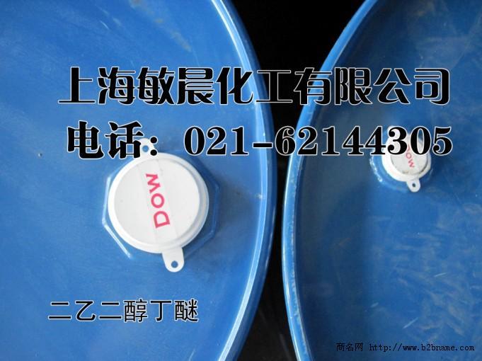 二乙二醇丁醚 清洗剂 油墨溶剂 清洗剂;