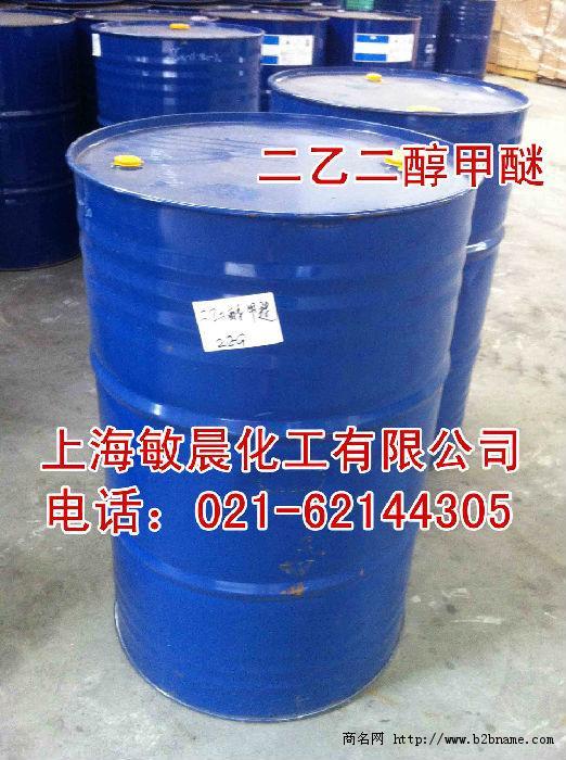 二丙二醇甲醚 清洁剂 清洁剂;