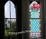 供應教堂彩色玻璃窗