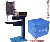 中空板刀架焊接機,新款式中空板刀架焊接機;