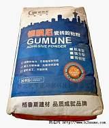 格魯斯強力型瓷磚膠幫您解決裝修貼磚掉磚問題;