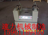 双工位电机壳加热器-适用于日装配量400台以上