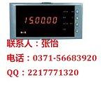 NHR-2100/2200定时/计时器,虹润;