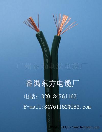 音箱电线电缆;