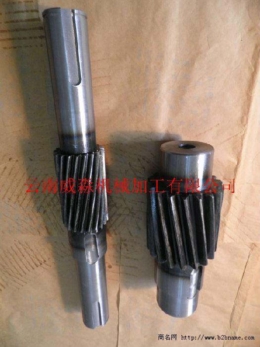 雲南昆明齒輪齒軸加工廠