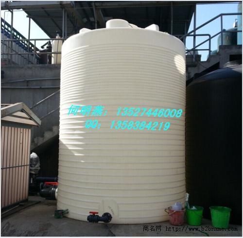 重庆那家做塑料储罐的价格便宜;