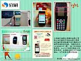手机银联POS机,移动支付
