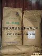 供应DL-苹果酸生产厂家 酸味剂