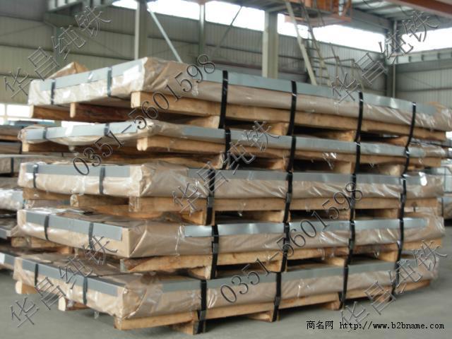 工业纯铁 冷轧薄板