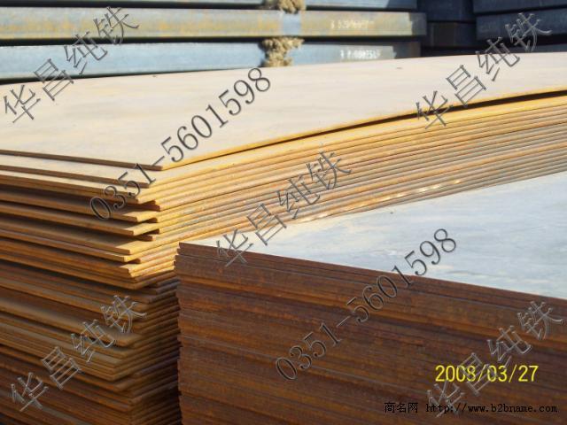 工业纯铁 中厚板