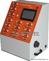 插头插座温升试验机;