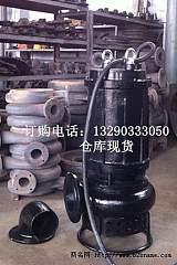 高铬材质潜水泥砂泵/清淤污泥泵;