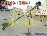 天阳螺旋提升机价格 输送机价格;