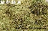 农作物秸秆铡草机 各种牧草铡切机 麦草揉碎机;