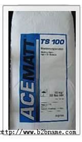 TS100消光粉;